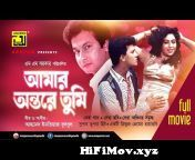 Watch Bangla Full Movie Amar Ontorey Tumi | u00e0u00a6u0086u00e0u00a6u00aeu00e0u00a6u00beu00e0u00a6u00b0 u00e0u00a6u0085u00e0u00a6u00a8u00e0u00a7u008du00e0u00a6u00a4u00e0u00a6u00b0u00e0u00a7u0087 u00e0u00a6u00a4u00e0u00a7u0081u00e0u00a6u00aeu00e0u00a6u00bf Cast by Shakil Khan, ShabnurBappara .Exclusively on Anupamu00c2u00a0...